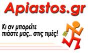 apiastos.gr Logo